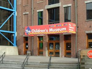 ボストン子供博物館