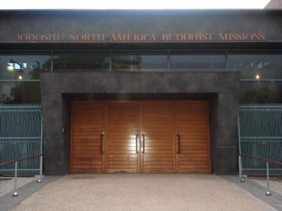 ロサンゼルス 浄土宗別院の畳の表替え