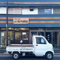 もとやま畳 東京工房