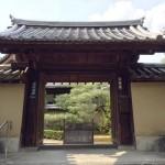 大徳寺 三玄院