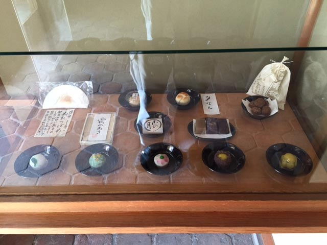 京都 紫竹 「菓子匠 御倉屋」